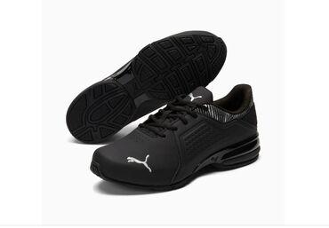 спортивная мужская обувь в Кыргызстан: Мужские кроссовки Puma, ЭКО кожа, оригинал 100%
