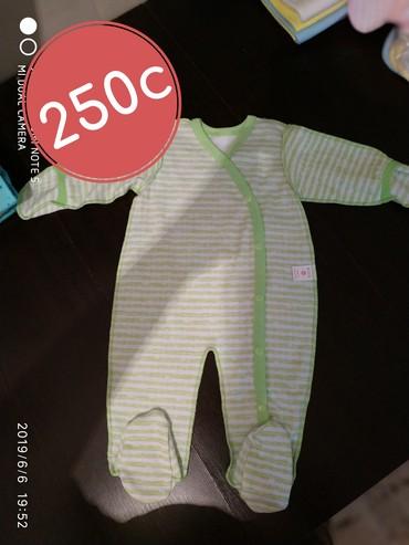 для-новорожденных в Кыргызстан: Всё для новорожденных, слипы для новорожденных, размеры от 0-9мес