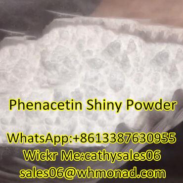 Услуги - Кабудиян: Us European Phenacetin Fenacetina Raw Shiny Powder 62-44-2Product