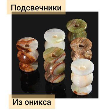 парафин для свечей купить бишкек в Кыргызстан: Подсвечник из оникса. Оникс - камень чистоты и силы. Подсвечники из