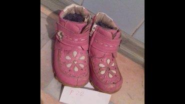 Детские ботинки размер 22, зимние. 300 сом. в Бишкек