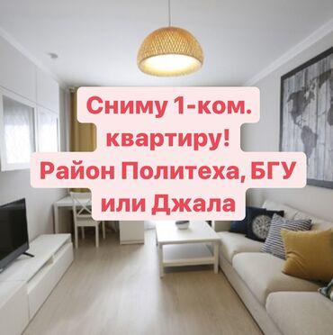 спринтер в аренду с выкупом in Кыргызстан | MERCEDES-BENZ: 1 комната, 30 кв. м, С мебелью