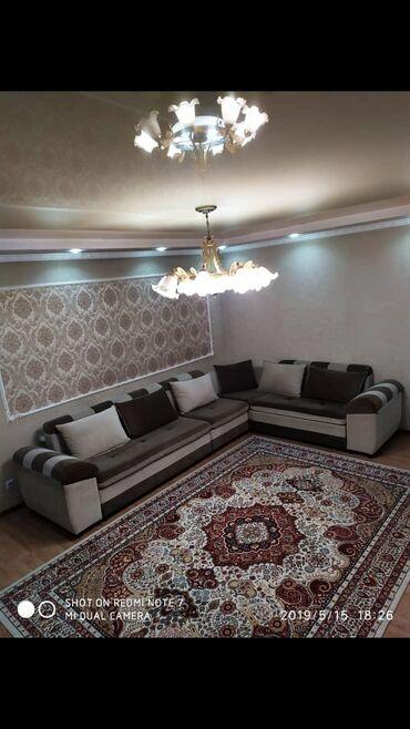 бежевые кюлоты в Кыргызстан: Продам ковры (ковер) одинаковые 2 шт., р. 3.5х2.5, сост. отличное