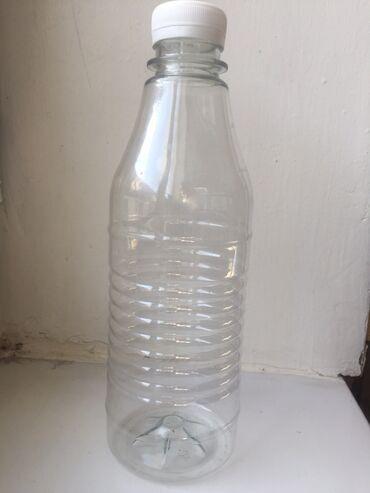 акустические системы 4 0 колонка череп в Кыргызстан: Продаю пластиковые новые бутылки.Хорошо подойдёт для молока и других