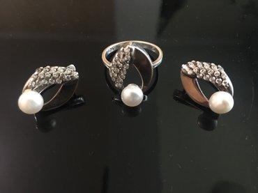 Продаю комплект серебро-золото, один in Лебединовка