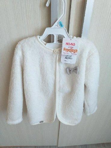 Dečije jakne i kaputi | Ruski Krstur: Potpuno nova jaknica za devojcicu.Velicina 4 god.No no club