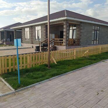 радуга пансионат в Кыргызстан: Продам Дом 66 кв. м, 3 комнаты