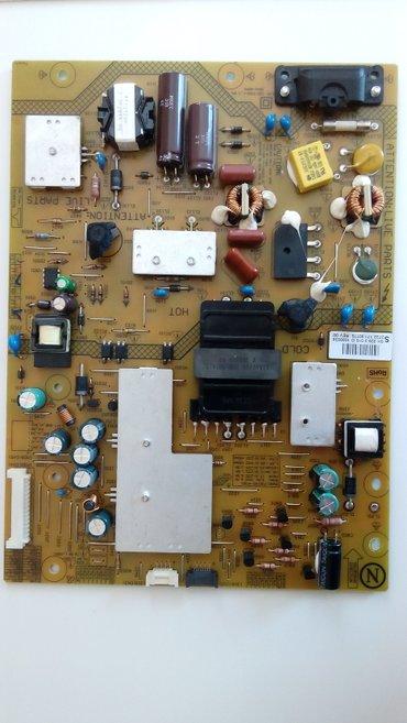 Philips-xenium-x128 - Srbija: 775 Rev: 00, 3BSHF SMPSPhilips SMPS: 775 Rev: 00, 3BSHFSvi moduli su