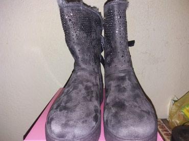Nove zenske cizme Broj:38 - Loznica
