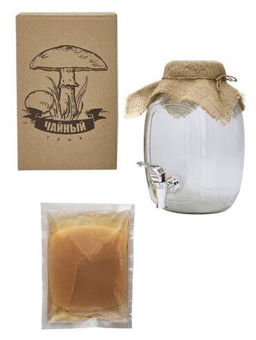 Кухонные принадлежности - Кыргызстан: Набор «Чайный Гриб» 3 литра - Комбуча Набор для выращивания чайного