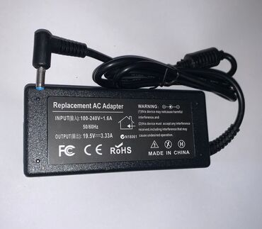 jusb adapter dlja televizora в Кыргызстан: Блок питания (19.5 V - 3.33 A) для ноутбука Replacement AC Adapter