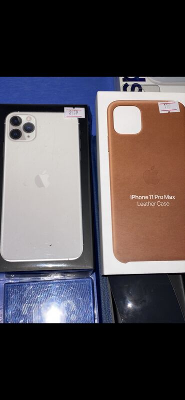 Qiymeti Razilasma Yolu ile iPhone Pro Max 64Gb Alma Store Resmi