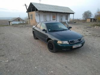Audi в Кызыл-Кия: Audi A4 1.8 л. 1995