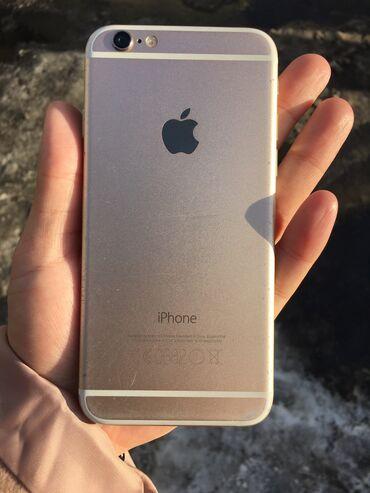 смартфон meizu m5s 16 gb gold в Кыргызстан: Б/У iPhone 6 16 ГБ Розовое золото (Rose Gold)