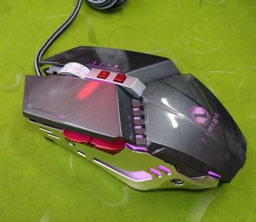 мышка-бишкек в Кыргызстан: Мышка геймерская G50 с подсветкой. Новая. 7 кнопок. Подсветка радуг