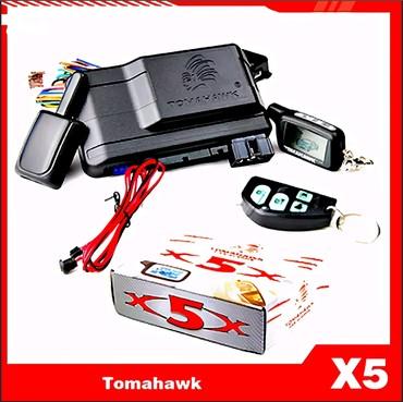 пульт дистанционного управления на айфон в Кыргызстан: Уважаемые клиенты установка сигнализации мы не занимаемся!!! Tomahawk