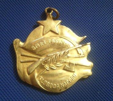 Značke, ordeni i medalje | Srbija: Orden za hrabrost, ruski tip