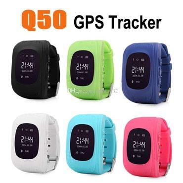 Mobile - Srbija: Q50 Deciji GPS sat lokator VISE BOJAsat je uređaj nove generacije