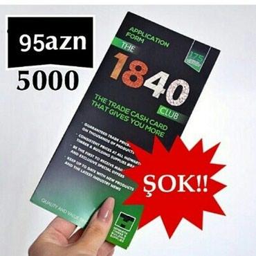 Bakı şəhərində Flyer
