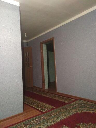 Продаю дом Новопавловка