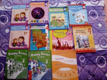 Knjige za 4 razred. Knjige su očuvane. Pogledajte sve moje oglase - Belgrade