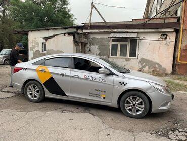 Магнит Яндекс Такси Фотоконтроль 100%. Соната Фит Гетц