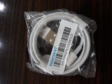 Kabellər və adapterlər - Azərbaycan: APPLE iphone X USB kabeli. Brand Foxconn.Tam original . 100% Apple