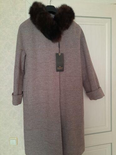 Пальто женское 54 размер,новое Турция  Мех съемный