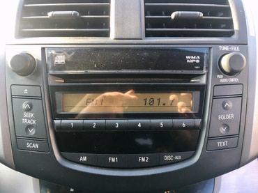 Родной магнитафон Тойота Раф 4 с 9