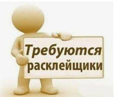 alfa romeo gtv 18 mt в Кыргызстан: Промоутер. С опытом. 5/2. Южные микрорайоны