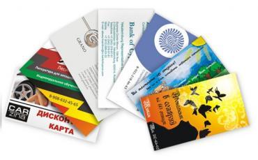 Визитки, дисконтные карты, бейджи, листовки. Любая полиграфия. в Бишкек