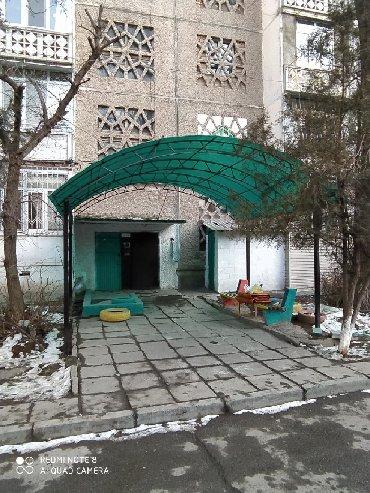 цена пшеницы в кыргызстане 2020 в Кыргызстан: Продается квартира: 2 комнаты, 50 кв. м