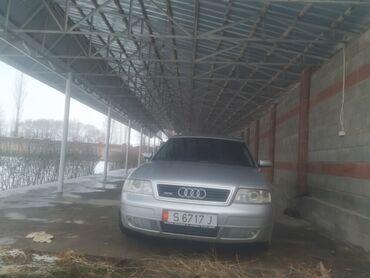Audi A6 2.4 л. 2000 | 222 км