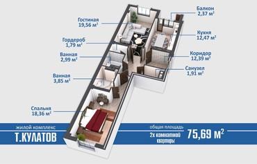 купить новую квартиру в Кыргызстан: Продажа квартир. Квартира, квартиры от застройщика.Жилой дом Торобай