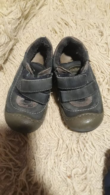 Bez cipele - Srbija: Ciciban cipele br.23 bez ostecenja