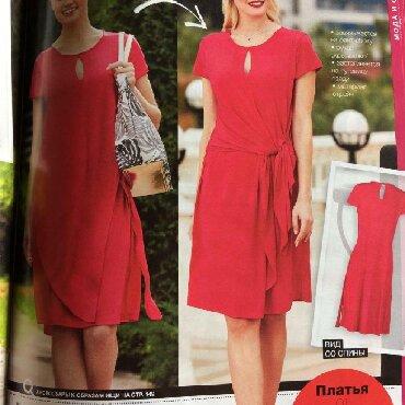 Платье новое 46-48 р 2800 сом