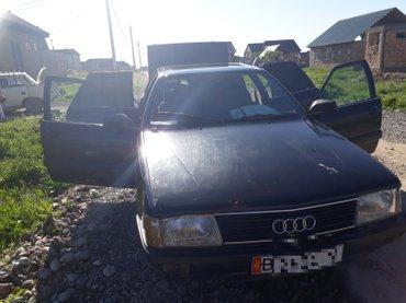 Audi 100 1989 в Лебединовка