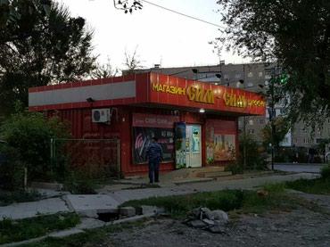 Продаю действующий бизнес.! в Бишкек