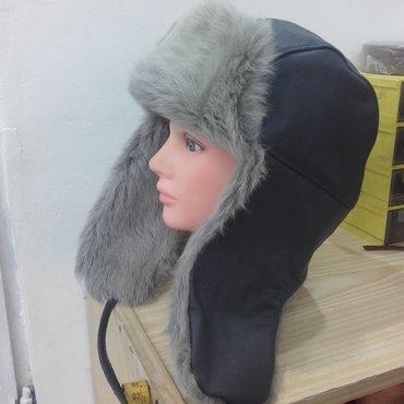 Ruska kapa od prirodnog krzna i prirodne kože  obim 60 cm   saljem - Novi Pazar