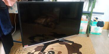 Продаю плазменный телевизор в хорошем состоянии.Фирма: LGЗапрашиваемая