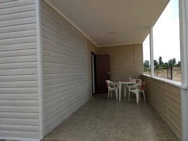 Квартира на Иссык Куле  в Бишкек