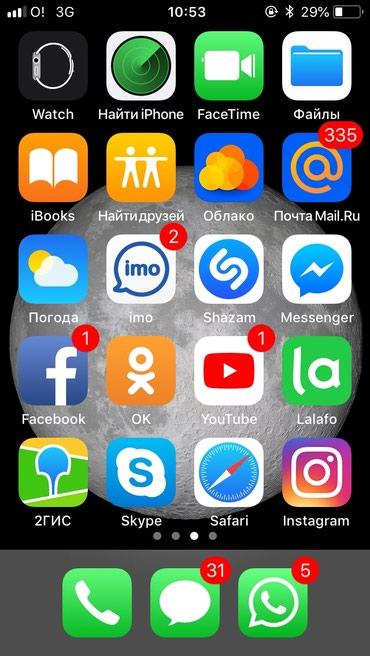Продаю айфон 5 SE состояния отличное в Кант