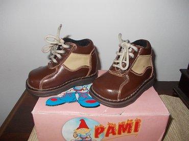 Cipelice su postavljene,zimske,nove nikada obuvane,pogledajte slike