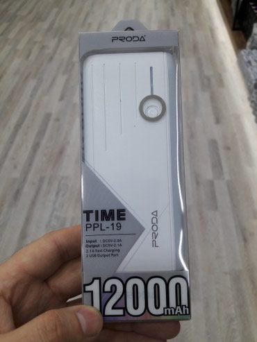 Prada 12000mah Powerbank в Bakı