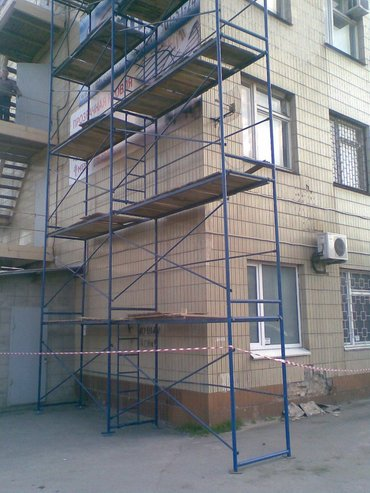 Леса строительные в аренду   в Бишкек