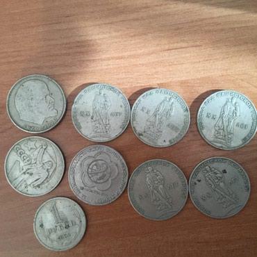 Bakı şəhərində Sovet pulları satıram.
