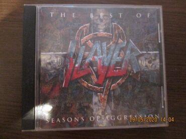 Ploče | Srbija: Slayer cd