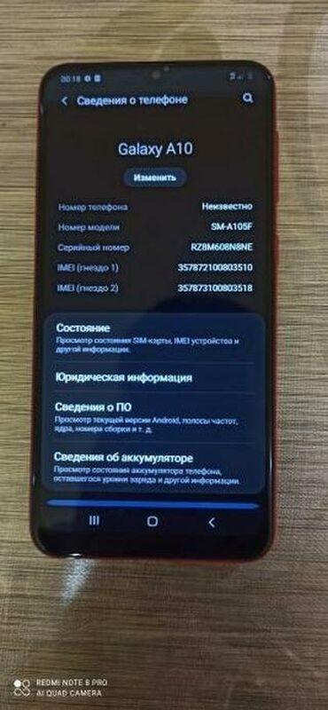 Электроника - Кызыл-Кия: Samsung Galaxy Grand Neo Plus | 32 ГБ | Красный | С документами