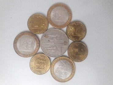 Юбилейные монеты, продам за 1000сом. в Бишкек