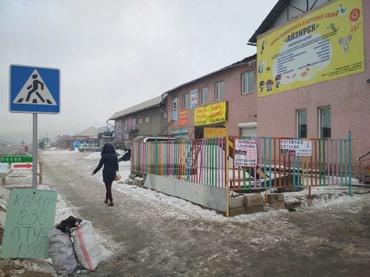 Сдаю помещения под бизнес в в Бишкек
